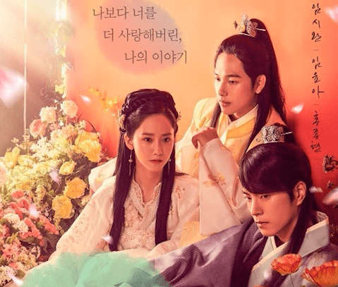 The King Loves Reveals Complicated Character Relationship Chart