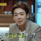 Jung Kyung Ho Shares How His Romantic Event For His Girlfriend Sooyoung Backfired