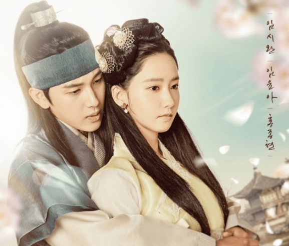 """""""The King Loves"""" Releases Sweet Main Poster Featuring Im Siwan And YoonA"""