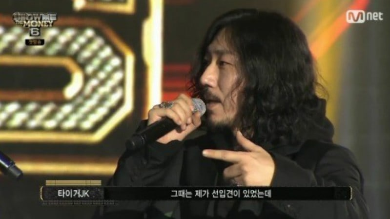 "Tiger JK Names His Rival Producer Team On ""Show Me The Money 6"""