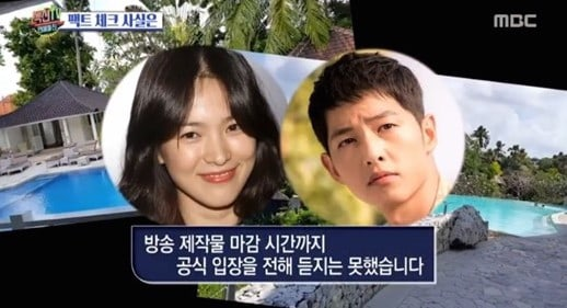 """Section TV"" Gives Another Report On Song Hye Kyo And Song Joong Ki's Trip To Bali"