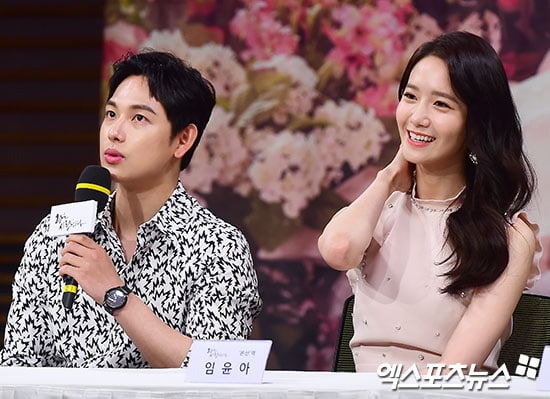 """""""The King Loves"""" Stars YoonA And Im Siwan Discuss Their Acting Careers And Working Together"""