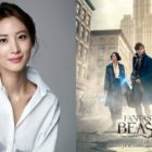"""Actress Soo Hyun To Appear In Upcoming """"Fantastic Beasts And Where To Find Them"""" Sequel"""