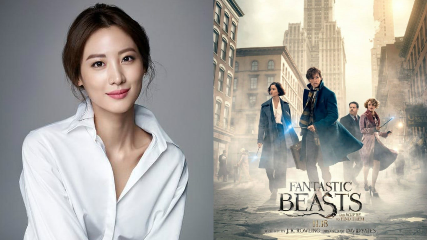 Actress Soo Hyun To Appear In Upcoming Fantastic Beasts And Where