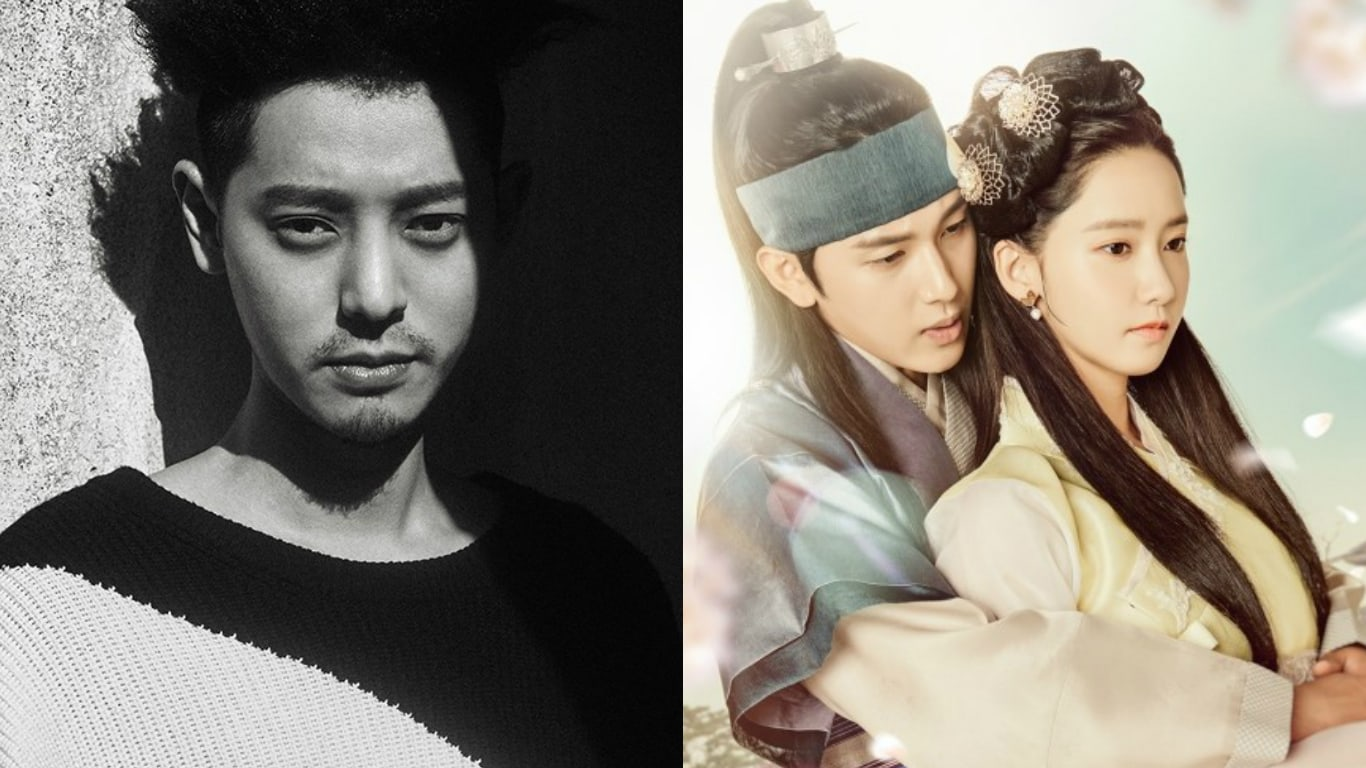 "Jung Joon Young To Release OST For ""The King Loves"""