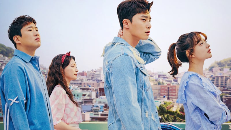 """Fight My Way"" Achieves All-Time High In Viewer Ratings"