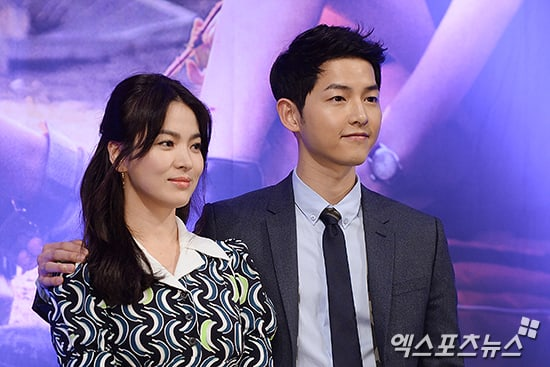 Breaking Song Joong Ki And Song Hye Kyo To Get Married In