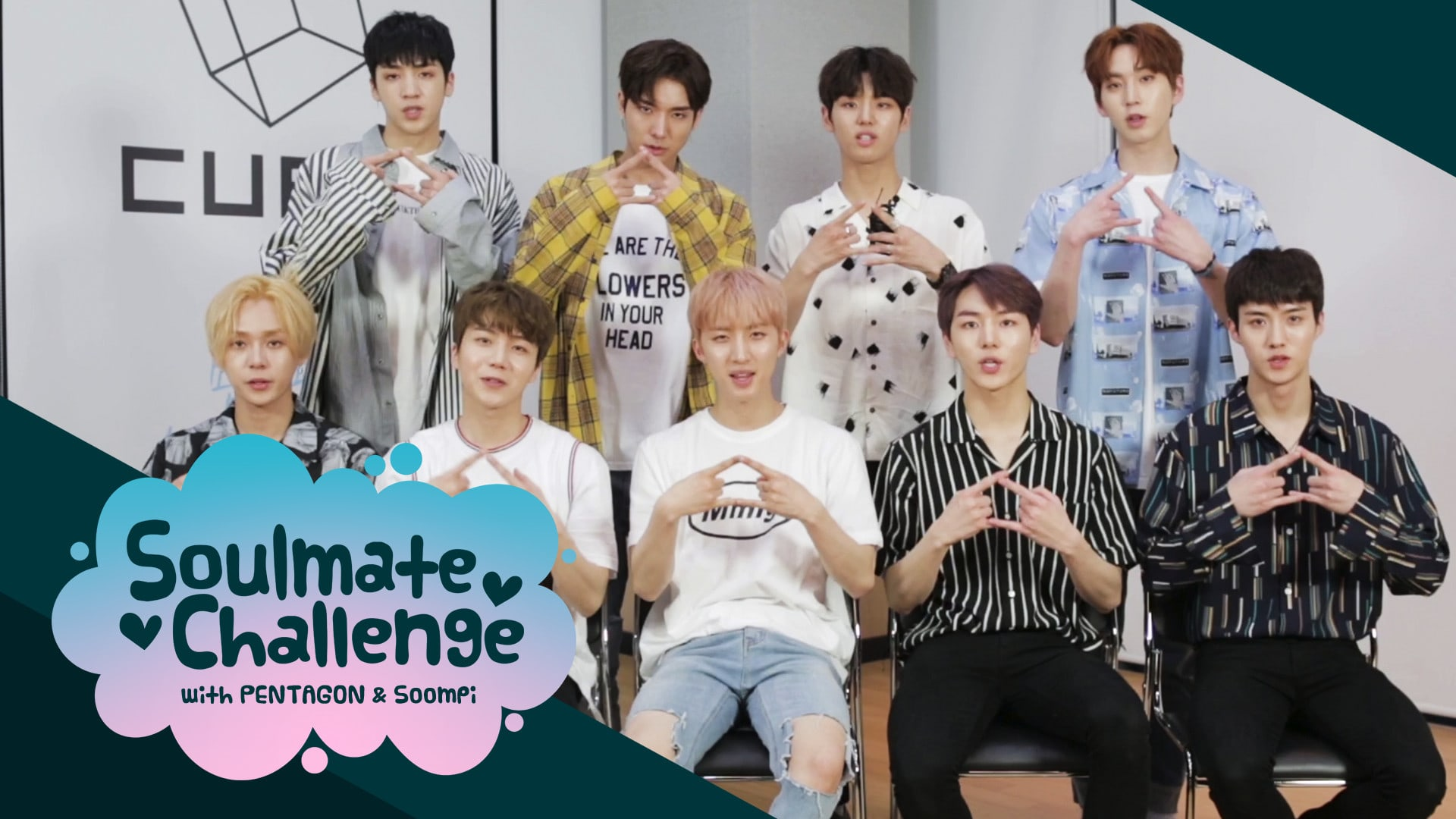 QUIZ: PENTAGON Takes On The Soulmate Challenge Who Is Meant For You?
