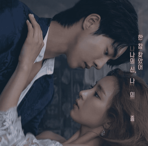 """""""Bride Of The Water God"""" Receives Mixed Reviews Despite High Ratings"""