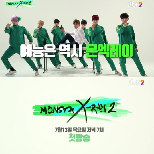 """MONSTA X Reveals Official Broadcast Date For """"MONSTA X-Ray 2"""""""
