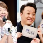 """Seo Min Jung, Jung Joon Ha, And Park Hae Mi To Appear On """"Radio Star"""" For """"Unstoppable High Kick"""" Reunion"""