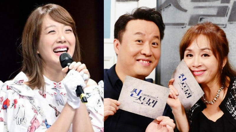 "Seo Min Jung, Jung Joon Ha, And Park Hae Mi To Appear On ""Radio Star"" For ""Unstoppable High Kick"" Reunion"