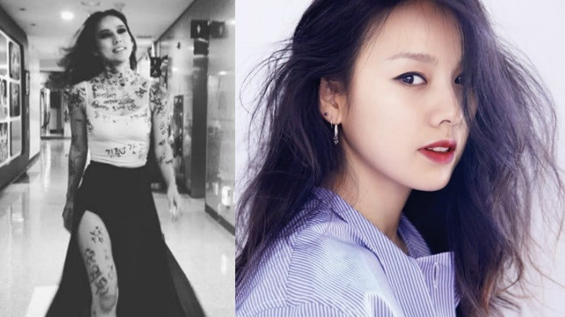 Lee Hyori Asks Fans To Sign Her Body As Special Event For Her First Comeback Performance