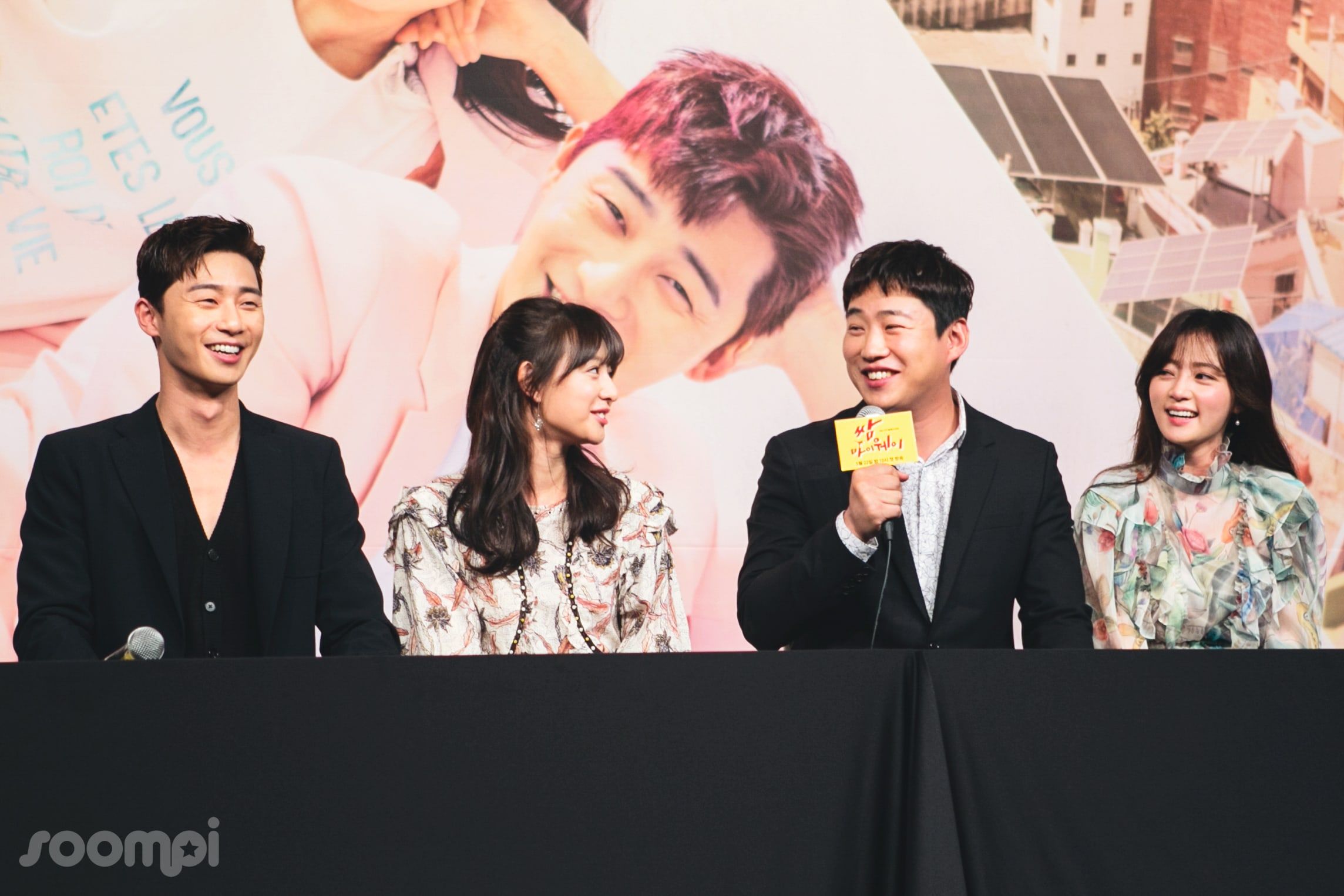 """Cast And Crew Of KBS 2TV's """"Fight My Way"""" Confirmed To Be Going On Well-Deserved Reward Vacation"""