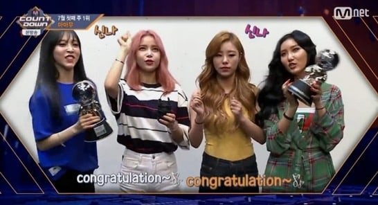"Watch: MAMAMOO Grabs 5th Win For ""Yes I Am"" On ""M!Countdown,"" Performances From KCON NY By TWICE, NCT 127, And More"