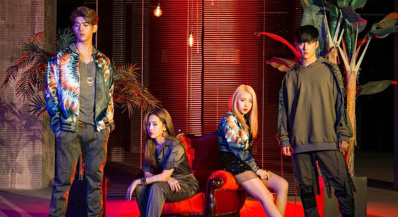 K.A.R.D Reveals Track List For Much-Anticipated Debut Mini Album