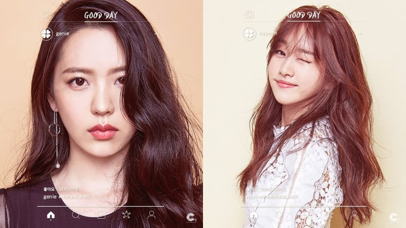 C9 Entertainment Reveals Name Of New Girl Group And First Photos Ahead Of Debut