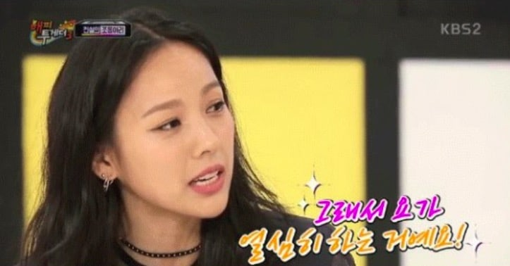 Lee Hyori Opens Up About Where Most Of Her Income Comes From