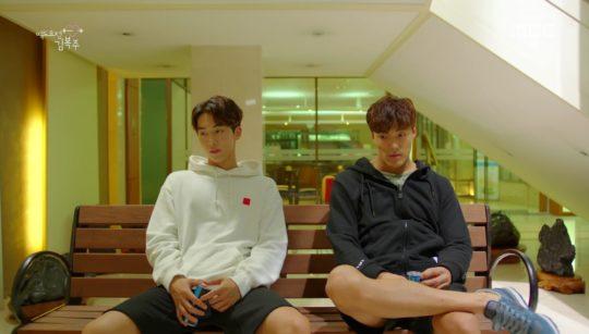 "Joon Hyung & Jae Yi dalam drama ""Weightlifting Fairy Kim Bok Joo"""