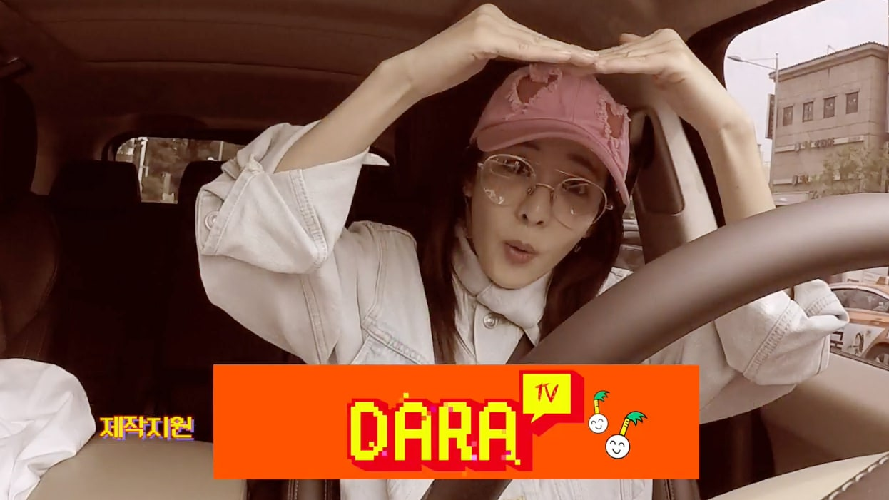 "Watch: Sandara Park Opens Up Her Own YouTube Channel With Teaser For New Installment Of ""Dara TV"""