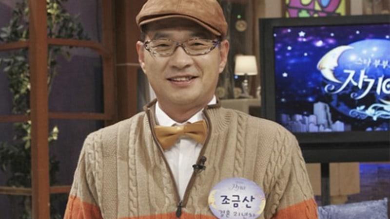 Senior Comedian Cho Geum San Found Dead
