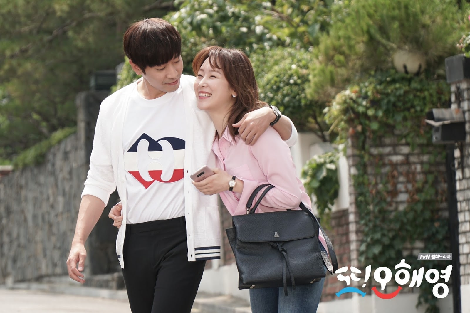 Director Of Another Oh Hae Young To Return To Small Screen With New Romantic Comedy