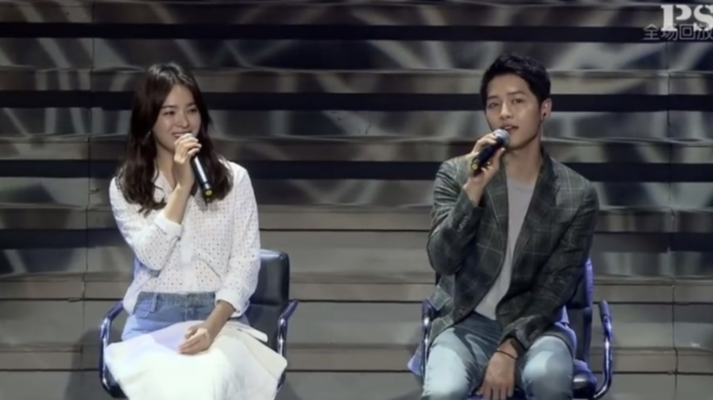 Song Joong Ki Tried To Ease The Atmosphere For Hye Kyo Telling Her Im Really Nervous And Cared Saying This Is First Time