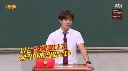 CNBLUE's Jung Yong Hwa Reveals Hilariously Realistic Reason He's Not Afraid Of Malicious Comments