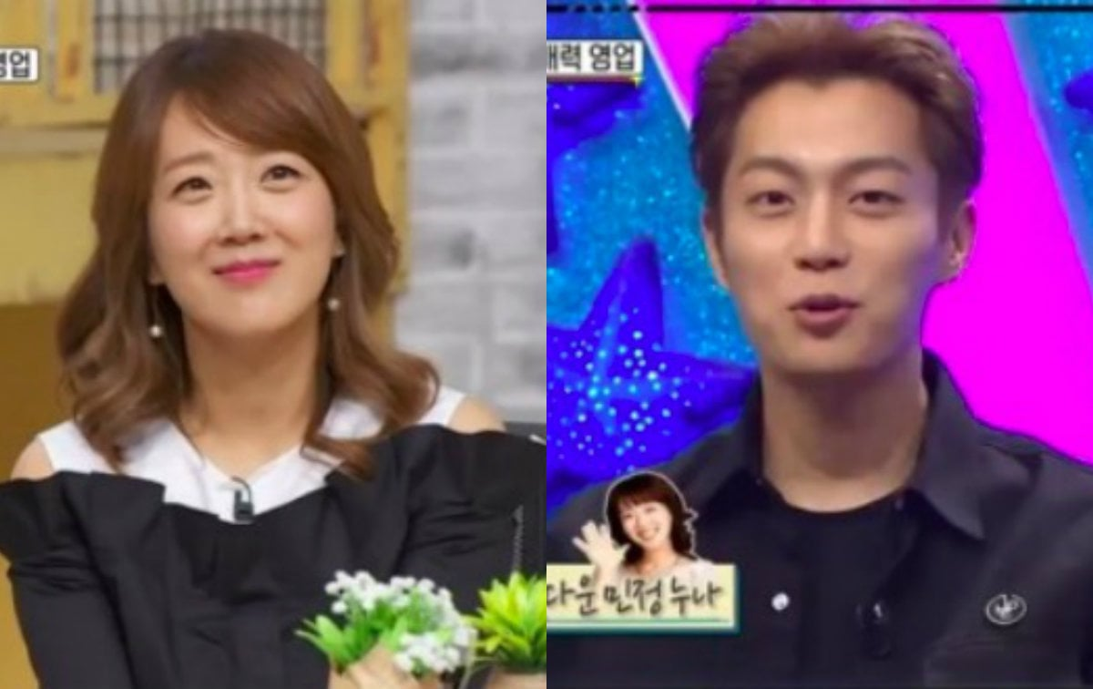 Seo Min Jung Shares How Highlight's Yoon Doo Joon Helped Her Get Over Hard Times While Living Abroad
