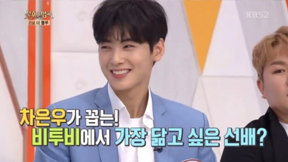 ASTROs Cha Eun Woo Picks BTOB As His Favorite Group And Names Role Model