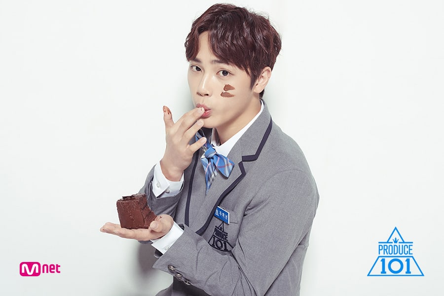 Joo Hak Nyeon From Produce 101 Season 2 Confirmed To Make Debut In New Boy Group