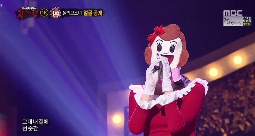 Maknae Of Girl Group Who Is Known For Her Mature Beauty Wows On King Of Masked Singer