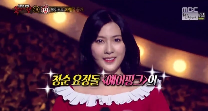 Maknae Of Girl Group Who Is Known For Her Mature Beauty Wows