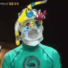 """Leader Of Rookie Boy Group Known For Their Vocals Impresses On """"King Of Masked Singer"""""""
