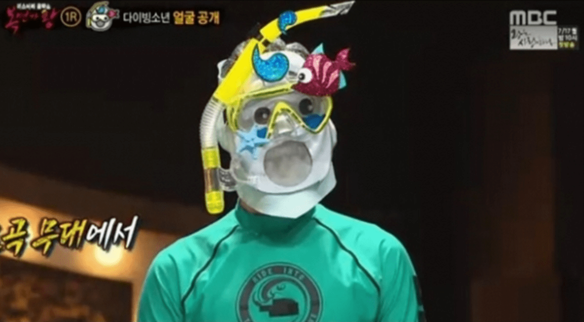 "Leader Of Rookie Boy Group Known For Their Vocals Impresses On ""King Of Masked Singer"""