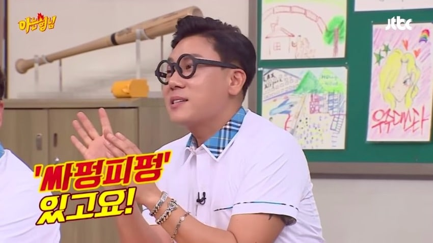 Lee Sang Min Names His List Of The Top 3 Idol Producers