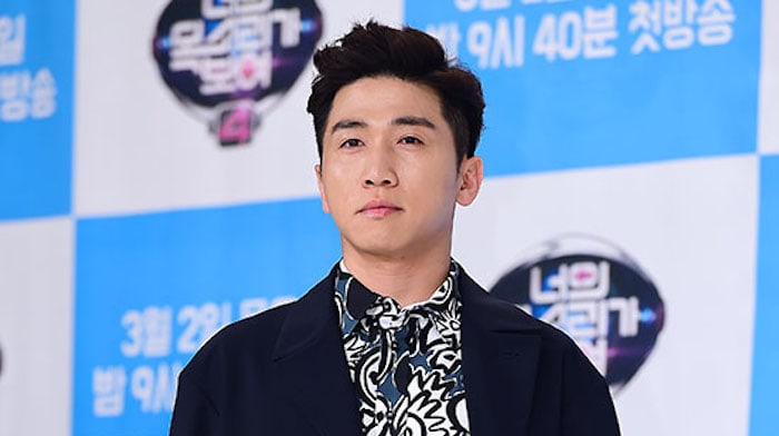 Yoo Se Yoon Apologizes For Using Derogatory Term For People With Disabilities At SMTOWN Concert