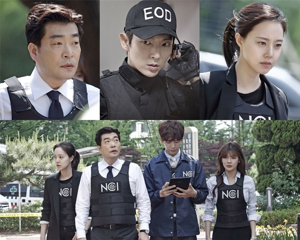 """tvN's """"Criminal Minds"""" Shares First Stills Of Lee Joon Gi, Moon Chae Won, And Other NCI Agents At A Crime Scene"""