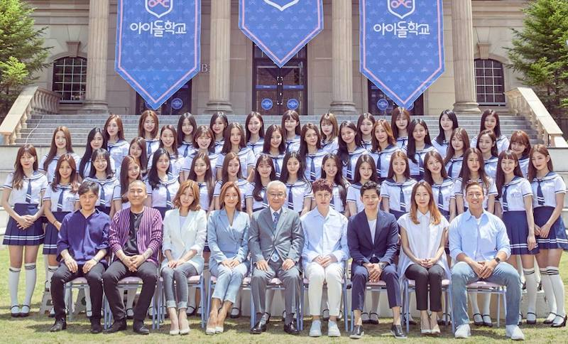 """Idol School"" Reveals First Rankings After Live Voting During Premiere Episode"