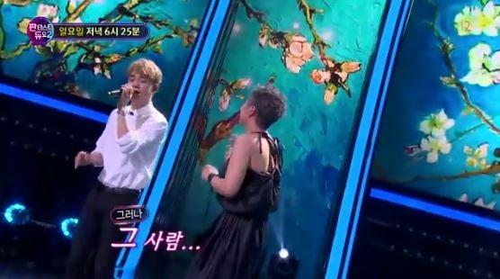 "Watch: SBS Teases EXO Chen's Beautiful Duet With Lee Eun Mi On ""Fantastic Duo 2"""