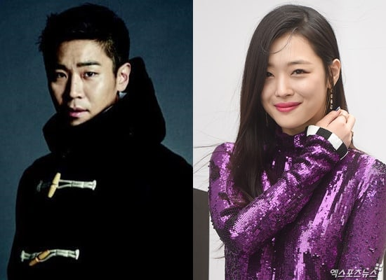 Sulli And Non-Celebrity Boyfriend Part Ways After 4 Months