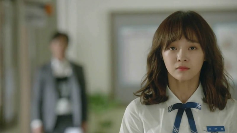 Watch: School 2017 Takes On Dreams In New Teaser Video