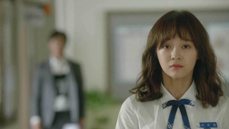 "Watch: ""School 2017"" Takes On Dreams In New Teaser Video"