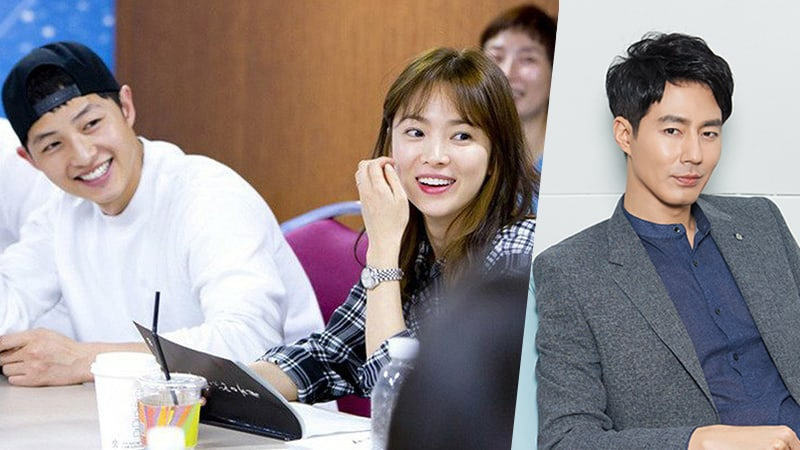 Song Joong Ki And Song Hye Kyo First Met 2 Years Ago Through Jo In Sung