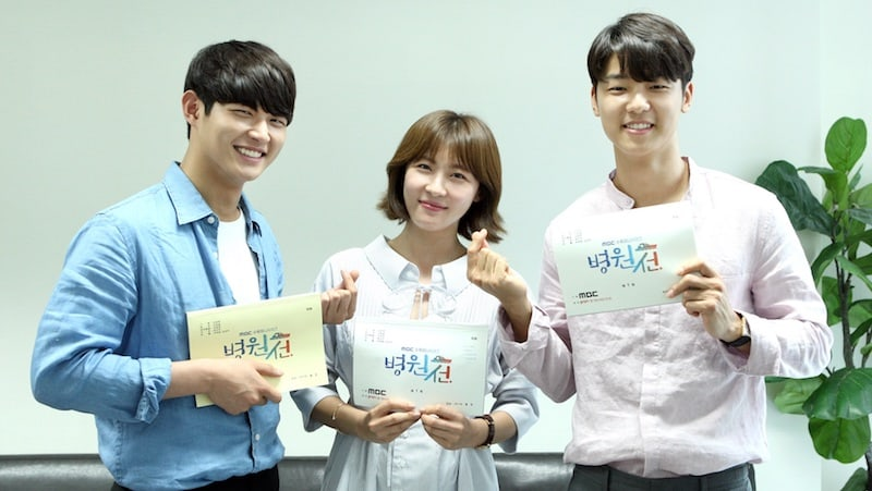 "Medical Drama ""Hospital Ship"" Holds First Script Reading"