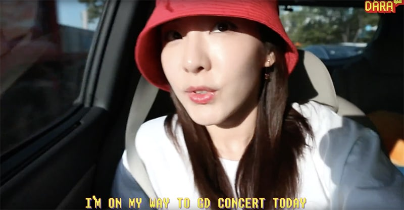 "Watch: A Day In The Life Of Sandara Park On ""Dara TV"""