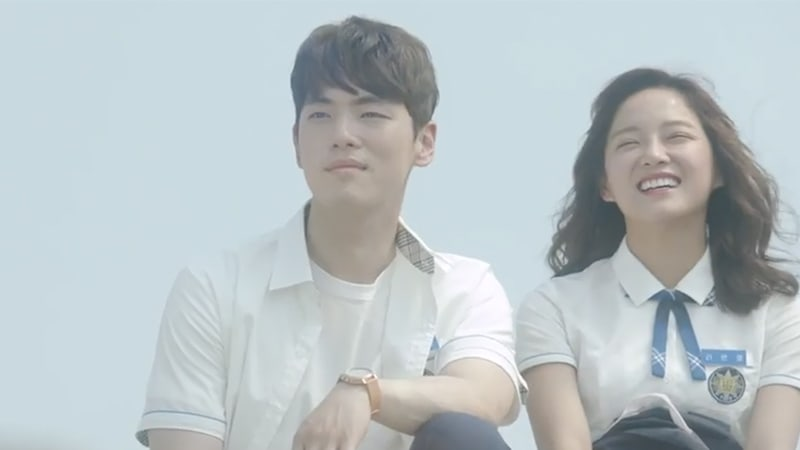 "Watch: Get To Know The Characters Of ""School 2017"" In New Highlight Video"