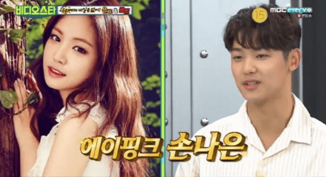 CNBLUEs Kang Min Hyuk Shares Story Of How He Accidentally Drank Incredibly Expensive Champagne With Apinks Son Naeun