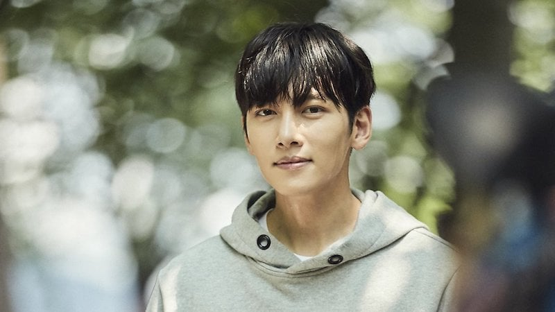 Ji Chang Wook Confirms Military Enlistment Date