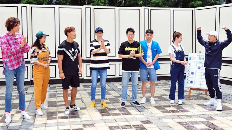 """""""Running Man"""" Shares Guest Lineup For 7th Anniversary Episode"""